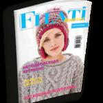 Filati Handstrik 57